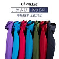 AIRTEX亚特新品防水透气商务夹克女士单层冲锋衣保暖外套