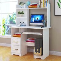 亿家达 电脑桌台式 简易写字桌简约书桌书架组合家用卧室办公桌子