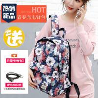 韩版女ins双肩背包初中高大学生书包原宿电脑包校园可爱旅行包