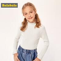 巴拉巴拉童装儿童毛衣针织2019新款秋冬中大童女童线衫甜美打底衫