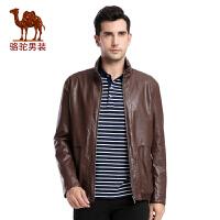骆驼男装 秋季时尚立领纯色拉链男士商务休闲PU皮夹克外套