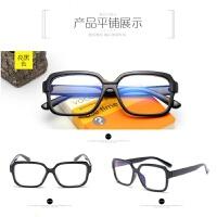 【天天】电脑手机镜学生游戏防蓝光眼镜男女可配镜护目