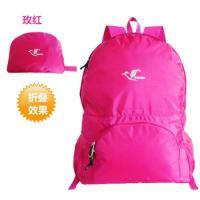 2018超轻便携皮肤包可折叠双肩包户外旅游背包防水旅行登山包 升级款25升玫红 25升