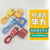 nova华为荣耀8/7/V8/v9手机数据线保护套mate8耳机缠绕线p9plus