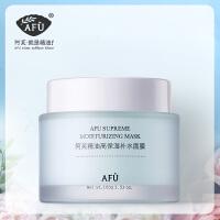 AFU阿芙精油高保�裱a水面膜涂抹式急救面膜 睡眠面膜100g