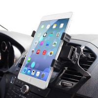 GXI 苹果ipad mini车载出风口支架 ipad mini4空调口导航支架 7寸-10寸平板电脑导航仪支架 手机