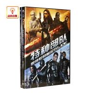 正版电影 特种部队1-2 合集 正版2DVD9