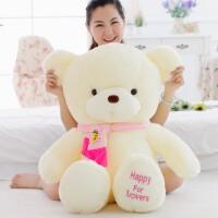 泰迪熊公仔情侣围巾抱抱熊毛绒玩具送女友婚庆娃娃玩偶男孩女孩