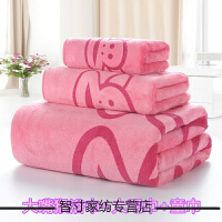 浴巾毛巾套装三件套品男女裹胸吸水比棉柔软儿童卡通礼盒 140x70cm