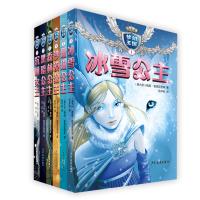 《梦幻王国的公主们》全6册套装