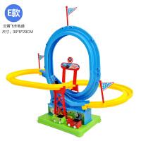 托马斯小火车套装电动轨道车 玩具火车赛车过山车儿童玩具男孩3岁