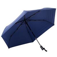 日系超轻全自动防风晴雨伞男女两用折叠彩胶防晒遮太阳铅笔伞 黑色 250g彩胶-防爆冲
