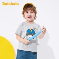 【3件4折价:47.6】巴拉巴拉童装男童T恤儿童上衣宝宝短袖T恤2020新款夏装短t上衣潮