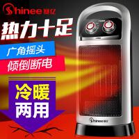 【当当自营】赛亿(Shinee)取暖器家用/取暖电器/电暖器/电暖气塔式摇头暖风机HP1803PD
