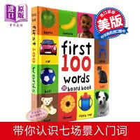 【中商原版】英文原版 First 100 Words 一百个单词 纸板书 儿童英语 启蒙绘本 儿童早教 字典词典 英语