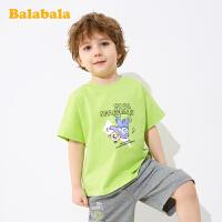 巴拉巴拉宝宝短袖套装男童裤子儿童T恤2020新款夏装时尚两件套棉