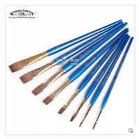 温莎牛顿水粉笔蓝短杆混合西伯利亚貂毛画笔 水彩水粉画笔 短平头