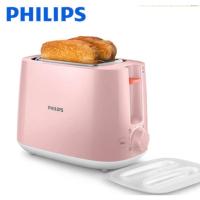 飞利浦(PHILIPS)全自动家用多士炉HD2584/50 面包机吐司机烤面包内置烘烤架 甜蜜粉色