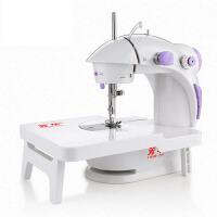 缝纫机201型家用电动迷你缝纫机多功能小型手动微型缝纫机 浅紫色
