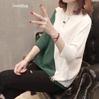 低圆领女士上衣蝙蝠衫七分袖冰丝T恤女针织打底衫春季2018新款潮 绿色+白色 S