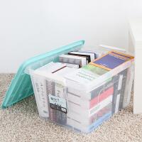 茶花透明塑料大号收纳箱子衣物棉被宝宝玩具整理箱家用储物箱86L