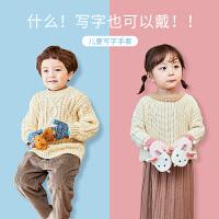 kk树儿童写字手套半指翻盖冬季宝宝五指婴幼儿男童女童小学生小孩保暖