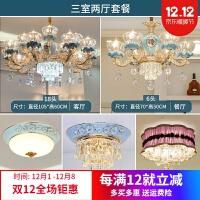 法式水晶吊灯 欧式吊灯客厅灯大气法式水晶灯饰网红大厅别墅餐厅灯陶瓷灯具