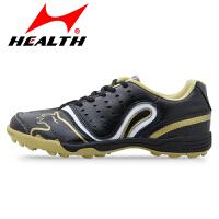 新海尔斯足球鞋 防滑减震动运动鞋现货透气男跑步鞋