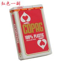 塑料扑克牌 标准角码桥牌 进口德州扑克牌 COPAG 102窄版