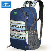 【199元两件】Topsky双肩登山包户外徒步旅行背包休闲运动包学生书包电脑包男女