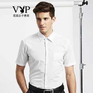 花花公子贵宾商务休闲简约短袖衬衫