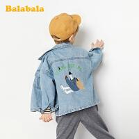 巴拉巴拉儿童外套男童装宝宝春装2020新款衬衫式纯棉牛仔上衣洋气