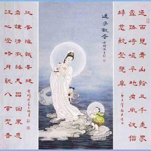 中国青年美术家协会常务理事,中国扇子艺术学会会员,中国山水画院专业画家,山东美术家协会会员,国家一级美术师高云鹏(送子观音)