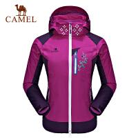 camel骆驼户外冲锋衣 女款防风保暖两件套三合一冲锋衣女