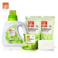 gb好孩子婴儿洗衣液无荧光剂新生儿洗衣液宝宝专用洗衣液6件套装