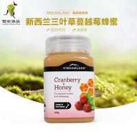 【包邮包税】当当海外购 Streamland 蔓越莓蜂蜜 500克