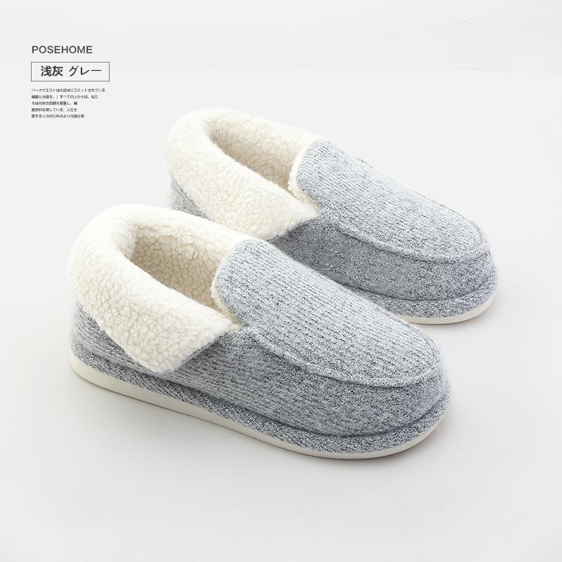 加厚保暖包跟棉拖鞋女 冬季家居室内情侣防滑月子毛绒拖鞋