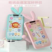 婴儿玩具手机儿童可充电小孩触屏宝宝仿真电话0-1-3岁