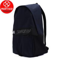 幸运叶子 Adidas阿迪达斯男包女包冬季新款学生书包旅行包双肩包FT8758