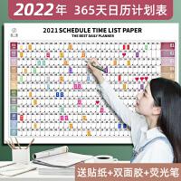 2021年挂历家用挂墙大日历表每日打卡健身自律减肥记录表月计划墙贴新年365天年度全年计划表大号倒计时表格