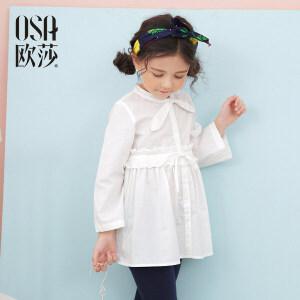 欧莎童装2018春装童装新款纯色 中大童 系带公主风女童连衣裙
