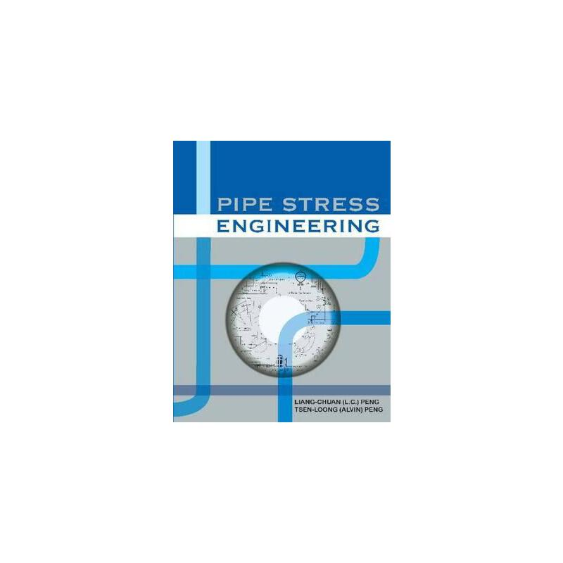 【预订】Pipe Stress Engineering 美国库房发货,通常付款后3-5周到货!