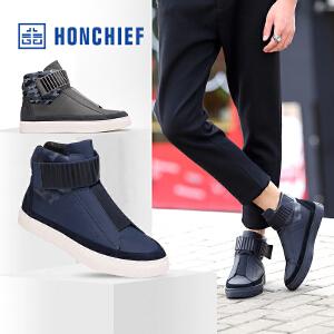 HONCHIEF 红蜻蜓旗下 冬季新款男士高帮板鞋休闲鞋男鞋年轻潮流鞋