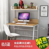 迷你电脑桌可移动电脑台式桌卧室简简易
