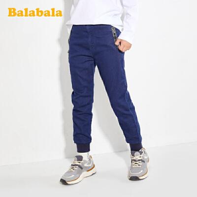 巴拉巴拉儿童裤子男童牛仔裤春装中大童长裤弹力收脚裤简约百搭潮