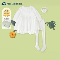 迷你巴拉巴拉婴童外出套装2021春季新款甜美舒适蕾丝花边礼盒套装