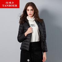 坦博尔羽绒服女2018新款轻薄短款时尚立领修身显瘦外套TD18132