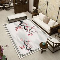 【家装节 夏季狂欢】【京东好货】新中式地毯客厅沙发茶几毯中国风古典简约现代书房床边毯 -08