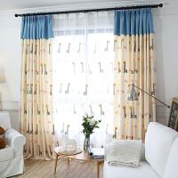 韩式卡通儿童房窗帘成品定制男孩女孩遮光客厅卧室落地窗田园布料 长颈鹿 要几米拍几件(不含加工费)