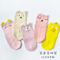 婴儿袜子秋纯棉0-3-6-12个月宝宝袜子新生儿袜1-3岁女童初生儿